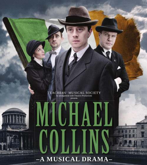 michaelcollins